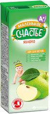 Акция на Упаковка сока Маленькое счастье Яблоко с 4 месяцев 200 мл х 27 шт (4823163000970) от Rozetka