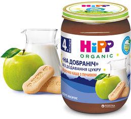 Акция на Упаковка молочной каши HiPP оганической с печеньем Спокойной ночи с 4 месяцев 190 г х 6 шт (9062300433170) от Rozetka