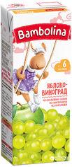 Упаковка яблочно-виноградного сока Bambolina 200 мл х 27 шт (4813538004152) от Rozetka