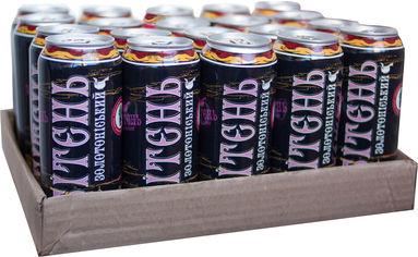 Акция на Упаковка напитка сброженного газированного Збитень Золотоношский Яблоко-смородина с пряностями 5% 0.5 л х 20 шт (4820120801419) от Rozetka
