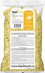Воск для депиляции пленочный Depiltouch Professional Аргана в гранулах 1000 г (4630010606112) от Rozetka