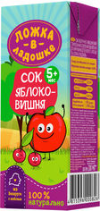 Упаковка сока Ложка в ладошке Яблочно-вишневый 200 мл х 27 шт (4815396000987) от Rozetka