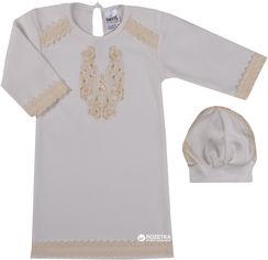 Комплект для крестин BetiS 27080740 Волшебство д.р. 80 см Молочный (2916870146190) от Rozetka