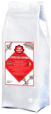 Акция на Кофе в зернах Amalfi Espresso Aroma 1 кг (4000000000011) от Rozetka