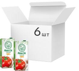Акция на Упаковка сока ОКЗДП Наш Сок Томатный 100% сок с солью 1.93 л х 6 шт (4820003689363_4820003680957) от Rozetka