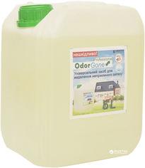 Акция на Универсальное средство для удаления запаха OdorGone Professional for Home 5 л (482000630189) от Rozetka