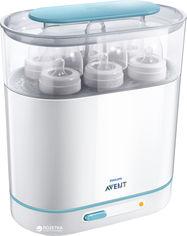 Акция на Электрический стерилизатор Philips AVENT SCF284/03 от Rozetka