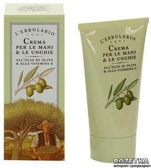 Акция на Крем для рук и ногтей Lerbolario с оливковым маслом и витамином Е 75 мл (8022328501986) от Rozetka