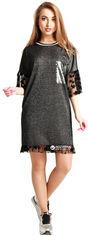 Платье MJL Basira L Combined (2000000090733_MJL) от Rozetka
