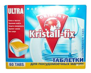 Таблетки для мытья посуды в посудомоечной машине Kraft Zwerg Kristall-fix 60 шт (4043375401399) от Rozetka