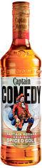 Ромовый напиток Captain Morgan Spiced Gold Лимитированная серия 0.7 л 35% (5000299223017G) от Rozetka