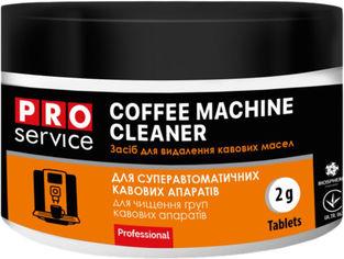 Акция на Таблетки для мытья и удаления кофейных масел PRO service 100 шт (25513300) от Rozetka