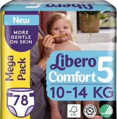 Акция на Подгузники Libero Либеро Comfort 5 10-14 кг 78 шт одноразовые (7322541083346) от Rozetka