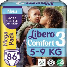 Акция на Подгузники Libero Либеро Comfort 3 5-9 кг 86 шт одноразовые (7322541083117) от Rozetka
