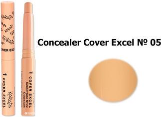 Акция на Корректор-карандаш Karaja Cover Excel 05 2.5 г (8032539247658) от Rozetka
