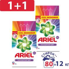 Акция на Стиральный порошок Ariel Color 6 кг (5413149273122) от Rozetka