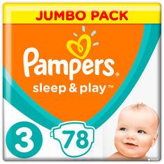 Акция на Подгузники Pampers Sleep & Play Размер 3 (Midi) 6-10 кг, 78шт (8001090669094) от Rozetka