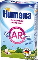 Молочная сухая смесь Humana AR 400 г (4031244787774) от Rozetka