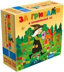 Настольная игра Granna За грибами в заколдованный лес (82166) (5900221082166) от Rozetka