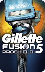 Акция на Станок для бритья мужской (Бритва) Gillette Fusion5 ProShield Chill с 1 сменным картриджем (7702018412846) от Rozetka