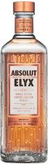 Акция на Водка Absolut Elyx 0.7 л 42.3% (7312040217014) от Rozetka