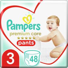 Акция на Подгузники-трусики Pampers Premium Care Pants Midi 6-11 кг 48 шт (8001090759795) от Rozetka