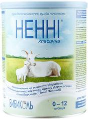 Акция на Сухая молочная смесь Нэнни Классика 800 г (9421025231100) от Rozetka