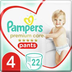 Акция на Подгузники-трусики Pampers Premium Care Pants Maxi 9-15 кг 22 шт (4015400681212) от Rozetka