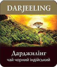 Чай черный листовой Lovare Darjeeling 250 г (4820198873844) от Rozetka
