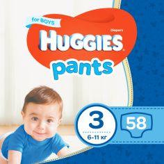 Трусики-подгузники Huggies Pants 3 Mega для мальчиков 58 шт (5029053564005) от Rozetka