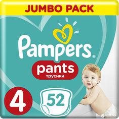 Подгузники-трусики Pampers Pants Размер 4 (Maxi) 9-15 кг 52 шт (4015400672869) от Rozetka