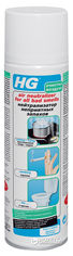 Акция на Аэрозольный нейтрализатор неприятных запахов HG 400 мл (8711577093440) от Rozetka