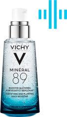 Акция на Ежедневный гель-бустер Vichy для укрепления защитного барьера и увлажнения кожи лица 50 мл (3337875543248) от Rozetka