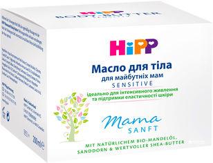 Акция на Масло для тела для будущих мам HiPP Babysanft 200 мл (4062300140936/4062300373488) от Rozetka