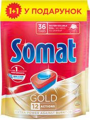 Таблетки для посудомоечной машины Somat Gold 36 шт 1+1 (9000101405811) от Rozetka