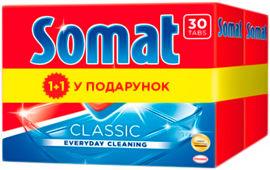 Таблетки для посудомоечной машины Somat Classic 30 шт 1 + 1 (9000101076516) от Rozetka