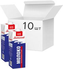 Акция на Упаковка молока ультрапастеризованного Яготинское 3.2% 950 г х 10 шт (4823005205289) от Rozetka