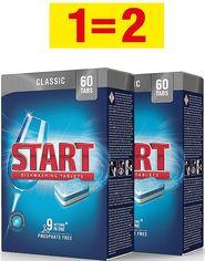 Акция на Таблетки для посудомоечной машины Start Classic 60 шт + 60 шт (0501081800046) от Rozetka