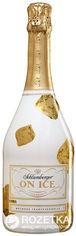 Акция на Вино игристое Schlumberger On Ice White белое полусухое 11 % 0.75 л (9005702001615) от Rozetka