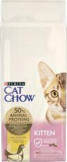 Акция на Сухой корм для котят Purina Cat Chow Kitten с курицей 15 кг (5997204514028) от Rozetka