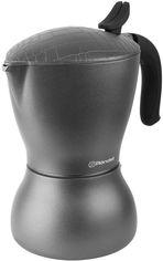 Гейзерная кофеварка Rondell Escurion 450 мл (RDA-1117) от Rozetka