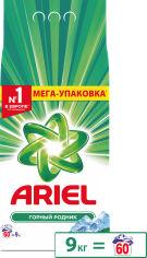 Акция на Стиральный порошок Ariel Горный родник 9 кг (8001090157829) от Rozetka