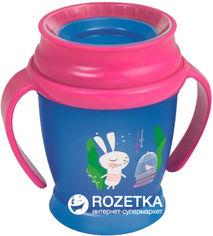 Кружка с ручками Lovi 360° Следуй за кроликом Girl Mini 210 мл Синяя с розовым (1/524new) от Rozetka