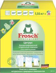 Акция на Стиральный порошок-концентрат Frosch Цитрус 1350 г (4001499144974) от Rozetka
