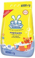Акция на Стиральный порошок Ушастый нянь Детское 6 кг (4820026412887) от Rozetka
