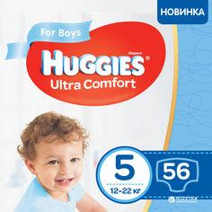 Акция на Подгузники Huggies Ultra Comfort 5 Mega для мальчиков 56 шт (5029053543635) от Rozetka
