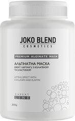 Акция на Альгинатная маска Joko Blend эффект лифтинга с коллагеном и эластином 200 г (4823099500246) от Rozetka