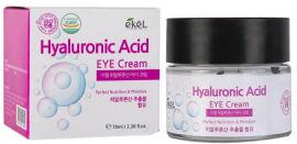 Акция на Крем для кожи вокруг глаз Ekel интенсивно увлажняющий с гиалуроновой кислотой 70 мл (8809540511609) от Rozetka