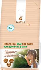 Акция на Стиральный Эко порошок Tortilla для детских вещей 8 кг (4820178061018) от Rozetka