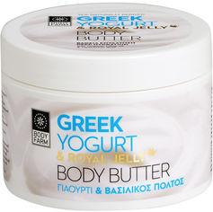 Масло для тела Bodyfarm Греческий йогурт и маточное молочко 200 мл (5204702021034) от Rozetka